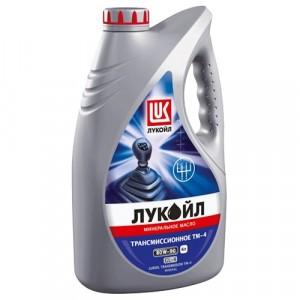 Трансмиссионное масло Лукойл TM-4 80W-90 (4 л)
