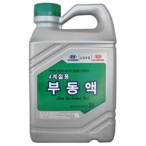 Антифриз Hyundai/Kia/Mobis Long Life Coolant, зеленый (2 л)