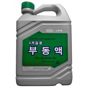 Антифриз Hyundai/Kia/Mobis Long Life Coolant, зеленый (4 л)