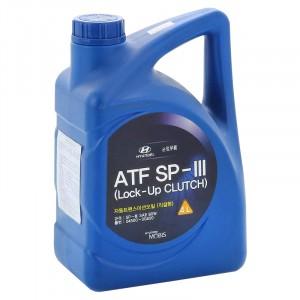 Трансмиссионное масло Hyundai/Kia/Mobis ATF SP-III (4 л)