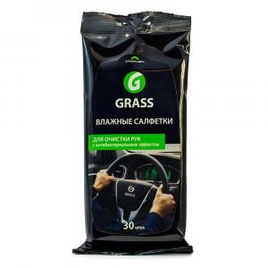 Влажные салфетки для очистки рук Grass с антибактериальным эффектом (30 шт.)