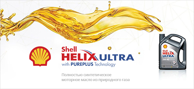 Shell Helix Ultra Pure Plus